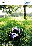 プラッツ 総合カタログ 2014 Vol.2