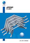 JFESP〈JFEの鋼矢板〉