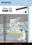 自動ドア用 プロセーフD OAM-1J