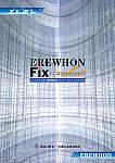 EREWHON Fix〈エレホン・フィックス〉
