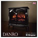 ポータブル型電気暖炉 DANRO
