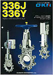336J・336Y〈マルチシートタイプナイフゲートバルブ〉