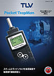 Pocket TrapMan ポケット型チェッカー