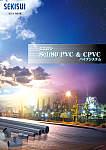 エスロン Sch80 PVC&CPVC パイプシステム