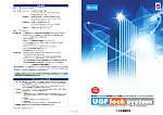 UGF lock system