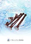 nowla-LP