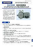 EA10S形 耐圧防爆構造 インテリジェントバルブポジショナ
