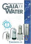 Mineral Work System GAIA WATER