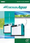 Emeraude-Aqua オイルフリーコンプレッサカタログ