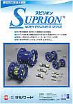 静電気応用活水装置 SUPRION〈スピリオン〉