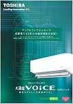 大清快 VoiCE EDRシリーズ