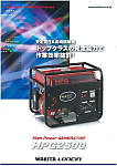 High Power GENERATOR HPG2500