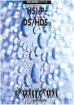 蒸気湯沸器シリーズ HIS-P型 DS/HDS型
