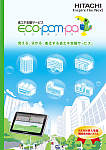 ECO・POM・PA〈エコポンパ〉