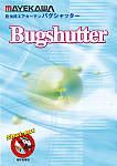 防虫用エアカーテン Bugshutter〈バグシャッター〉