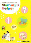 Mommys Helper 総合カタログ No.12-B
