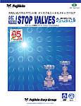 DISC NEEDLE&STOP VALVES〈外ねじ式パネルマウント形ディスク&ニードルストップバルブ〉