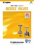 黄銅製/青銅製ニードルバルブ NEEDLE VALVES